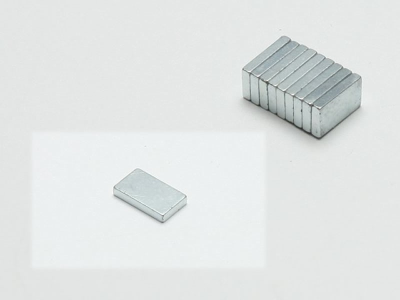 Magnet 12 x 7 x 2 mm (VE = 10 St.)