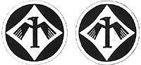 JG1 (ab 10/1943) Staffelabzeichen 1:4
