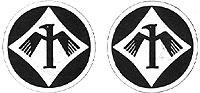 JG1 (ab 10/1943) Staffelabzeichen 1:8