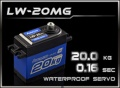 HD-Power Digital Servo LW-20MG waterproof