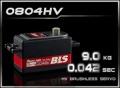 Power-HD Digital BL Servo BLS-0804HV